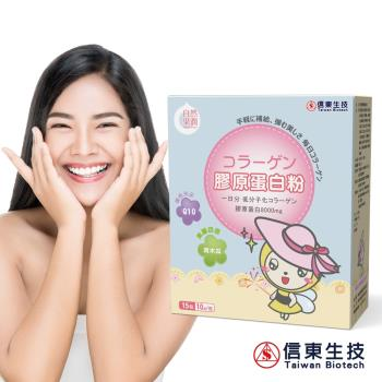 【信東生技】自然果潤膠原膠原蛋白精華粉x1必備組(150g/袋)