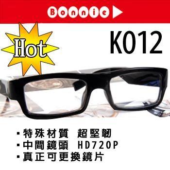 Bonnie K012 HD720P 眼鏡之王 針孔攝影機