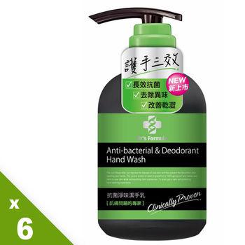 【台塑生醫】Drs Formula抗菌淨味潔手乳300g(6瓶)