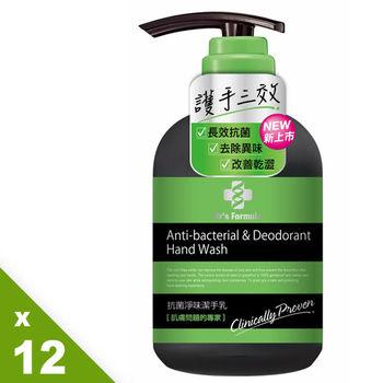 【台塑生醫】Drs Formula抗菌淨味潔手乳300g(12瓶)