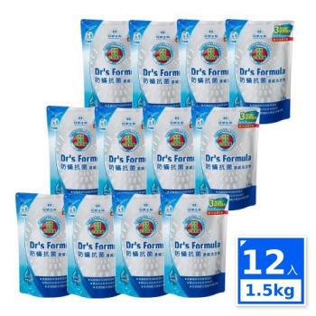 《台塑生醫》Drs Formula複方升級-防蹣抗菌濃縮洗衣精補充包1.5kg(12包入)
