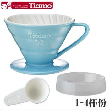 【Tiamo】V02陶瓷雙色咖啡濾器組-螺旋款(HG5544)
