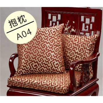 【DH 夢幻天堂】A04綢緞緹花抱枕