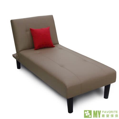 最愛傢俱 新米蘭貴妃椅皮沙發(茶棕)