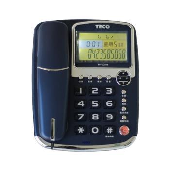 TECO東元 語音報號來電顯示有線電話XYFXC003(2色)