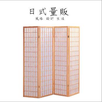 【日式量販】方格日式和風白橡四片式屏風