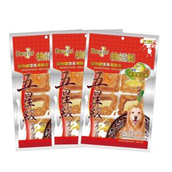 【Bernice】台灣嚴選 柏妮絲 綜合蔬菜雞肉塊 14入 X 3包