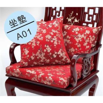 【DH 夢幻天堂】A01綢緞緹花坐墊