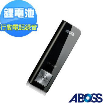 ABOSS 高音質數位錄音筆 4GB (VR-A08)