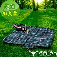 【韓國SELPA】戶外防水處理絨毛野餐墊/寶寶爬行墊/地墊/地布(大型)