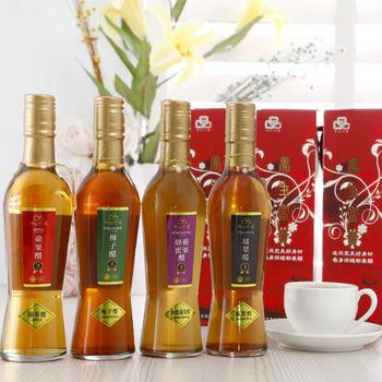 御品吟釀-3年釀造水果醋禮盒組 8瓶/組 4種口味