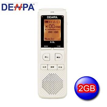 DENPA 插卡式專業錄音筆 2GB X-3L