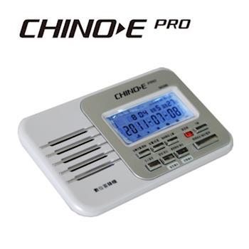 【CHINO-E中諾】全功能數位答錄/ 密錄機 G036(4G)