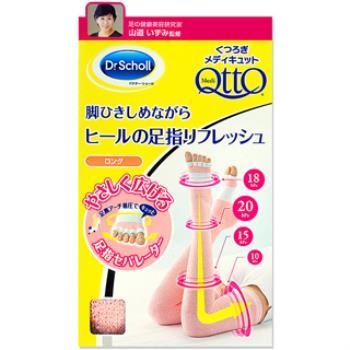 【爽健QTTO】纖腿襪 (舒緩足指疲勞專用)