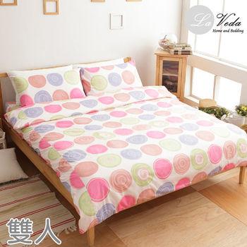 【La Veda】午茶。顏-粉 雙人四件式精梳純棉被套床包組