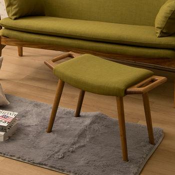 【日安家居】chlo`e克洛伊和風日作腳椅(共二色)