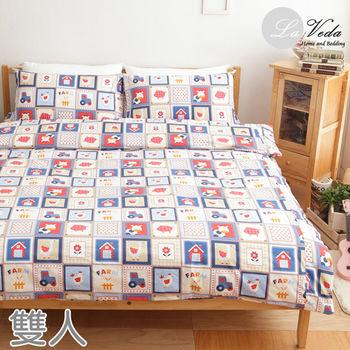 【La Veda】田園拼布 雙人四件式純棉兩用被床包組