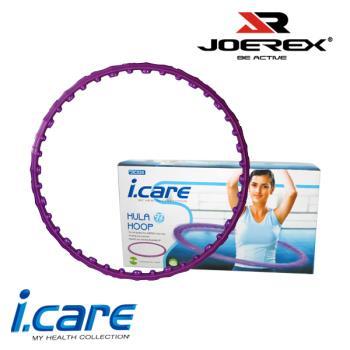 【JOEREX】艾可兒系列可拆式呼拉圈/健身呼拉圈/瑜珈用品