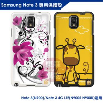 Beyond Cell Samsung Galaxy Note3 N900 專用保護殼