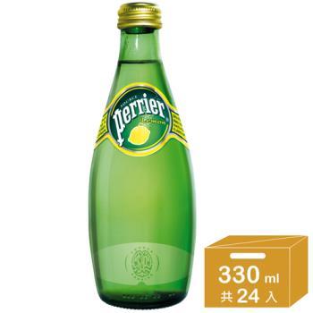 法國Perrier 氣泡天然礦泉水-檸檬口味 (330mlx24瓶)