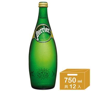 法國Perrier 氣泡天然礦泉水 (750ml *12瓶)