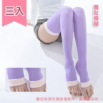 【魔莉絲】中重壓360DEN西德棉睡眠大腿襪一組三雙(夜間專用/壓力襪/顯瘦腿襪/醫療襪/彈力襪)