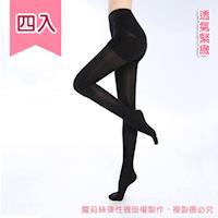 【魔莉絲】輕壓140DEN萊卡機能褲襪一組四雙(翹臀塑腹/壓力襪/顯瘦腿襪/醫療襪/彈力襪)