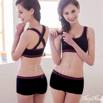 【Naya Nina】玩色!撞色彩條無縫低腰平口褲S-XL(黑)