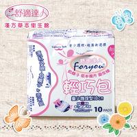 舒適達人 草本負離子衛生棉量少型18cm(10片x22包/組)