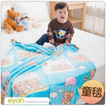 【eyah】熊熊歷險記 頂級超舒柔雙面雪貂絨童毯/嬰幼兒毯