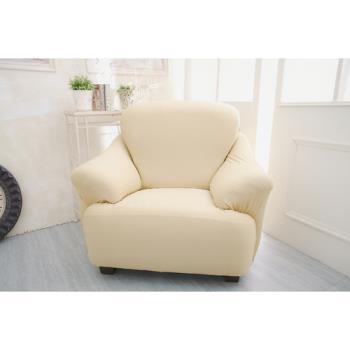 【Osun】一體成型防蹣彈性沙發套、沙發罩素色款1人座(優雅杏)