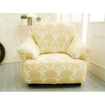 【Osun】一體成型防蹣彈性沙發套、沙發罩圖騰款1人座(多子多孫-米色緹花)
