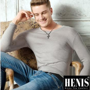 HENIS 3件組時尚型男熱纖維彩V領長袖衫(隨機取色)510