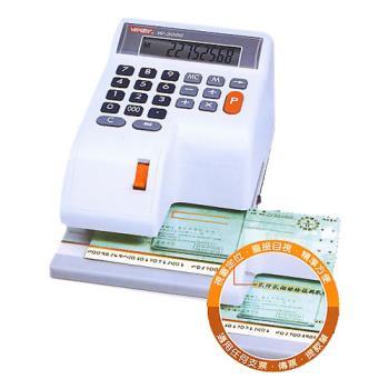 【VERTEX世尚】微電腦多功能視窗中文支票機 W-3000