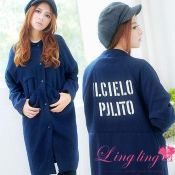 【lingling】立領圓釦口袋後英字洋裝外套(雅緻藍)A1830-1