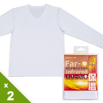 台塑生醫Dr's Formula遠紅外線科技發熱衣(男款V領-白色)2件