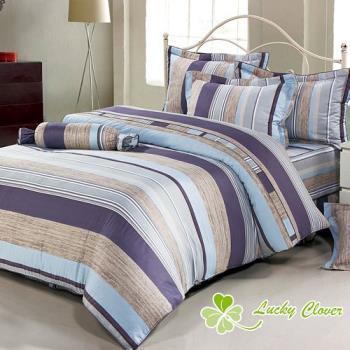 【幸運草】時尚藍調-加大絲光精梳棉4件式被套床包組