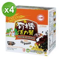 台糖 有機黑寶穀粉4盒(10包/盒)