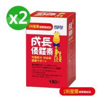 小兒利撒爾 成長優體素2盒組(乳鐵蛋白/150g/瓶)