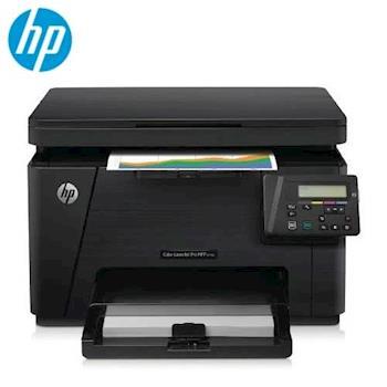 HP LaserJet Pro 100 M176n 彩色雷射複合