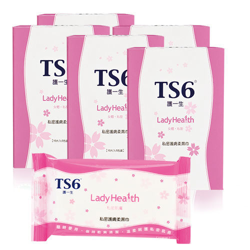 【TS6】護一生私密護膚柔濕巾盒裝(5包X5盒)