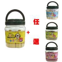 MORES 摩爾思 潔牙骨 蜂蜜+任選 牛肉/苜蓿芽/羊奶 60入2桶