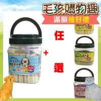 MORES 摩爾思 潔牙骨 羊奶+任選 蜂蜜/苜蓿芽/牛肉 60入2桶