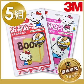【3M】 Hello Kitty珍藏款精裝版防滑貼片/止滑貼片(5組30片)讓您居家安全不腳滑
