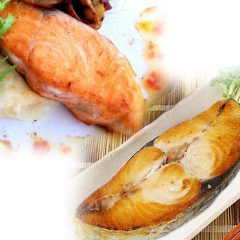 【賣魚的家】阿拉斯加鮭魚切片+印尼土魠魚切片超值組