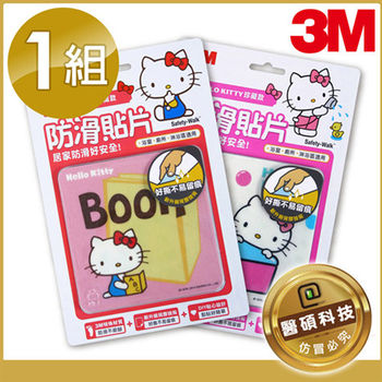 【3M】 Hello Kitty珍藏款精裝版防滑貼片/止滑貼片(一組6片)讓您居家安全不腳滑