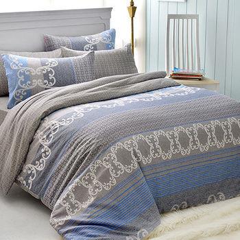 【英國Abelia】藍海假期 單人三件式被套床包組