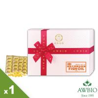 【AWBIO美陸生技】Omega-3加拿大魚油EPA調節代謝 DHA滋補思緒 120粒/盒