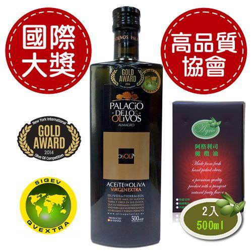 西班牙普羅西歐(Palicio)特級初榨橄欖油500mlX2