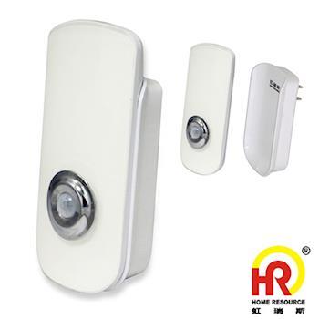Home Resource虹瑞斯 多功能充電式感應燈 BO-LED17